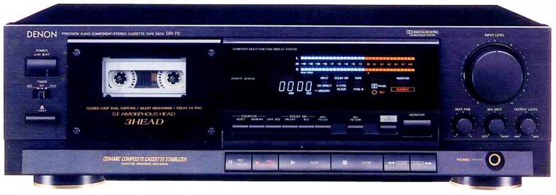 DENON DR-70G (1989)