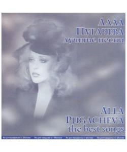 Алла Пугачева-Лучшие песни (CD)