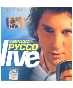 Авраам Руссо-Live (CD)