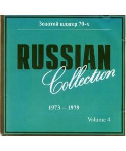 Золотой шлягер 70-х Russian Collection 1973-1979 v.4 (CD)