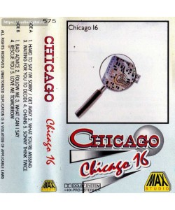 Chicago–Chicago 16 (МС)