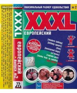 XXXL Европейский-Выпуск 2 (МС)