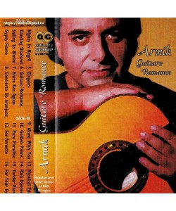 Armik-Guitare Romance (МС)