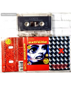 Extreme-The Best Of (МС)