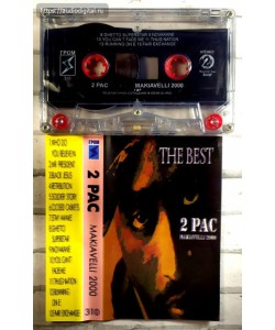 2 Pac-Makiavelli 2000 The Best (MC)