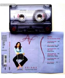 Ariana-Под испанским небом (MC)