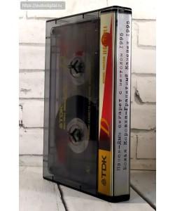 Нэнси-Дым сигарет с ментолом 1995 \Божья Коровка-Гранитный Камешек 1995 (МС) TDK