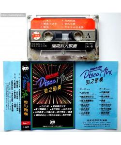 Non Stop Disco Mix (MC)
