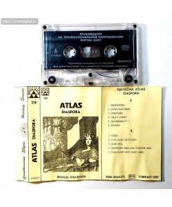 Atlas-Diaspora (MC)