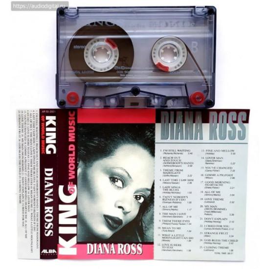 Diana Ross (МС)