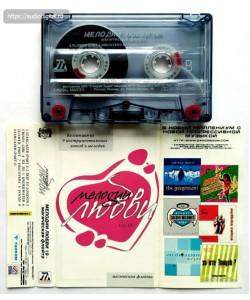 Мелодии любви Vol.19 (MC)