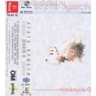 Агата Кристи-Heroin (Remixed) (МС)