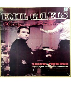 Emil Gilels-Ludwig van Beethoven The Cleveland Orchestra Концерты для фортепиано с оркестром (5LP) Box Set