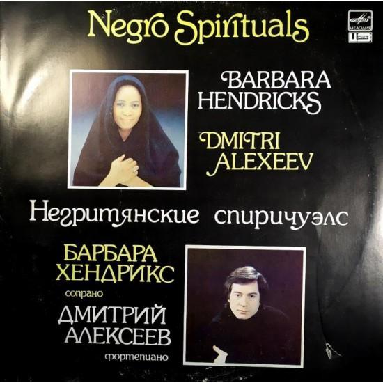 Barbara Hendricks, Dmitri Alexeev-Negro Spirituals (LP)