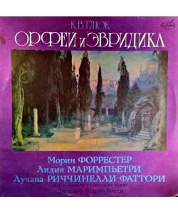 Кристоф Глюк-Орфей И Эвридика (2LP)