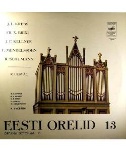 Rolf Uusvali–Eesti Orelid 13 (LP)