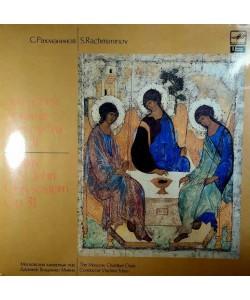 C.Рахманинов-Литургия Иоанна Златоуста. Соч.31 (LP)