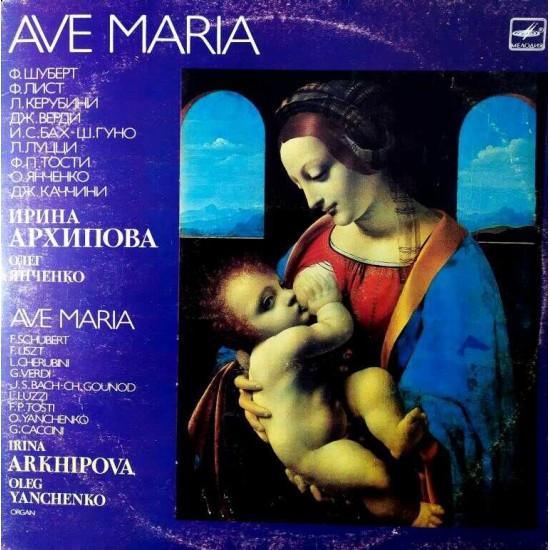 Ave Maria (LP)