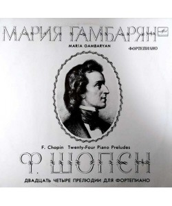 Maria Gambaryan-F.Chopin–Twenty-Four Piano Preludes (LP)