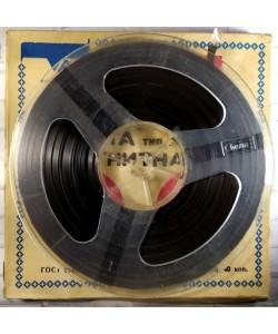 Магнитная лента Тасма Тип А 4407-6Б 525 М