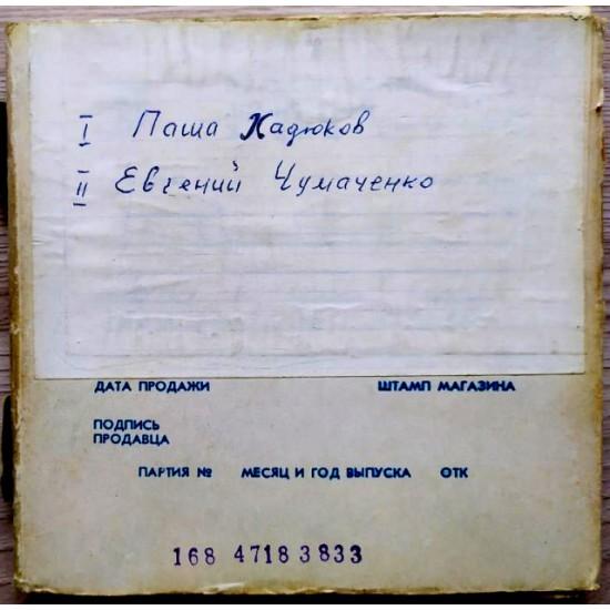 Магнитная лента Тип А 4409-6Б 375 М (Арт: 21974426)