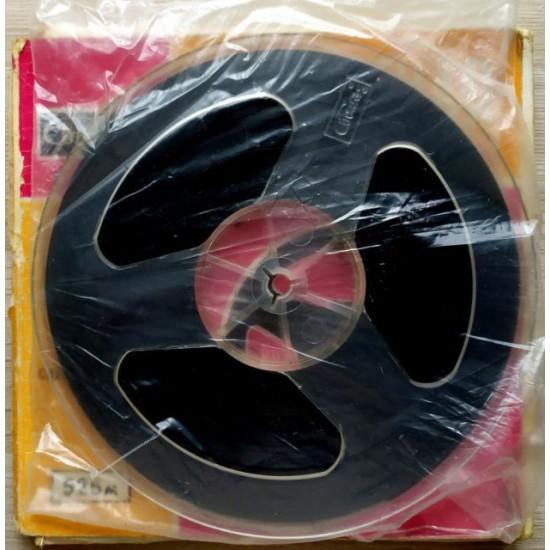 Магнитная лента Тип А 4407-6Б 525 М (Арт: 0509515)