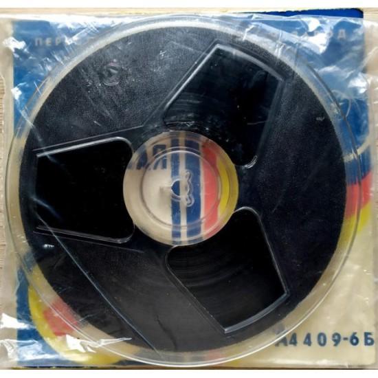Магнитная лента Тип А 4409-6Б 525 М (Арт 009482)
