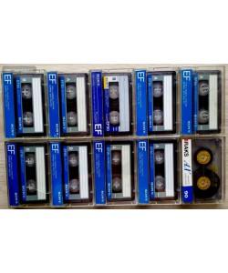 Лот из 10 аудиокассет (МС) (Арт. 057778)