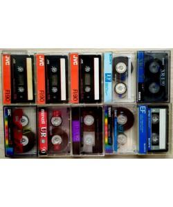 Лот из 10 аудиокассет (МС) (Арт. 057978)