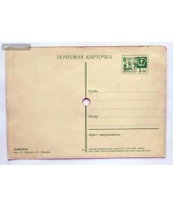 Музыкальная почтовая карточка СССР