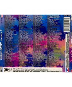 Русский Best-Выпуск 7 (MP3)