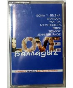 Love Баллады-2 (МС) НОВАЯ