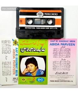 Abida Parveen-Aap Ki Khidmat Mein Vol.2 (МС)