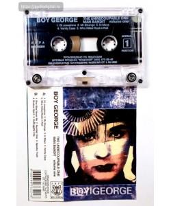 Boy George–The Unrecoupable One Man Bandit (Volume One) (MC)