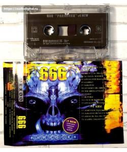 666-Paradoxx (MC)