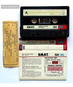 Гр.Кино-Звезда по имени Солнце\Крематорий-Живые и мертвые 1989 (МС) SMAT