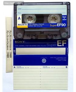 Гр. Комбинация-1989\Гр.Поп-Сервис 1989 (МС) SONY