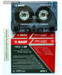 Сборник Российской эстрады (МС) BASF
