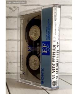 М.Месячная-Похлеще мужиков 1997\В.Нежный-Ерлы-Перлы 1997 (МС) SONY