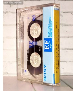 Разгуляй-2 Самый веселый сборник 1996 (МС) SONY