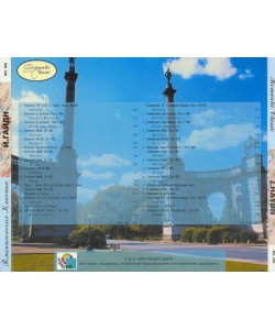 Joseph Haydn (CD)