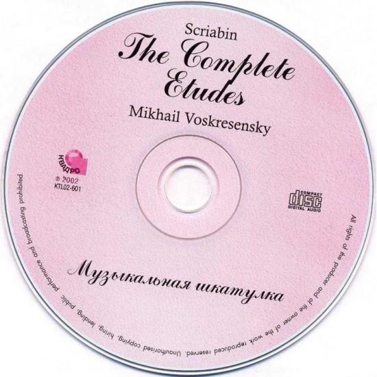 Mikhail Voskresensky-Scriabin The Complete Etudes (CD)