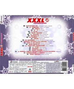 XXXL-Танцевальный 16 (CD)