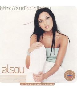 Alsou (Алсу) (CD)
