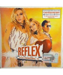 Reflex-Это Любовь!!! (CD)