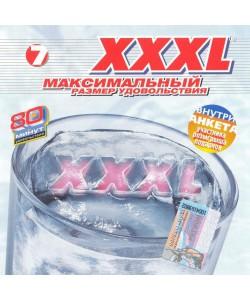 XXXL-7 Максимальный размер удовольствия (CD)