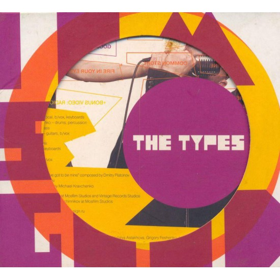The Types (CD)