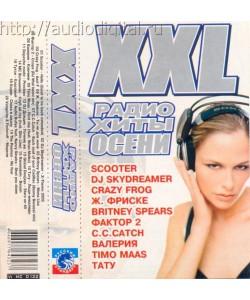 XXL-Радио хиты осени (МС)