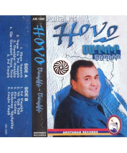 Hovo (МС)