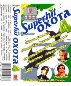 Superhit-Охота 4 (МС)
